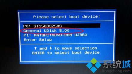 电脑U盘做系统步骤 图2