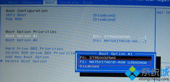 华硕笔记本光盘重装BIOS设置2