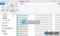 Win10韩博士系统下载怎么快速还原回收站中的所有文件【图】