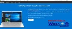 屌丝win10免费升级仅剩10天:技术员联盟win8.1win10纯净版系统升
