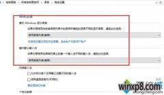 Windows10更换输入法导致中关村系统下载语言发生变动的解决方法