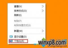 win10 u青菜系统下载如何隐藏和显示开始菜单的设置按钮【图文教