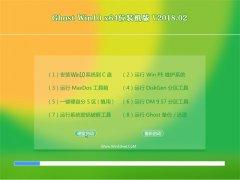 大白菜Ghost Win10 X64位 办公装机版 v2018.02(激活版)