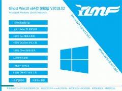 雨林木风Ghost Win10 X64 专业装机版 v2018.02(免激活)