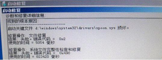 通用U盘启动盘制作工具大众版2.3.2