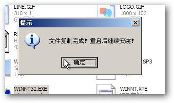 天意u盘启动盘制作工具体验版3.2.3