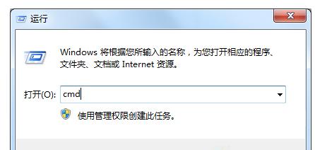 极速重装Win7不能禁用本地连接怎么办