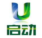 u盘启动盘u启动制作工具下载V2.56维护版