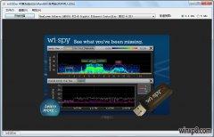 inSSIDer(WiFi检测器) V1.2.0.708 汉化绿色版