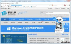 QupZilla浏览器 V2.2.5 多国语言版