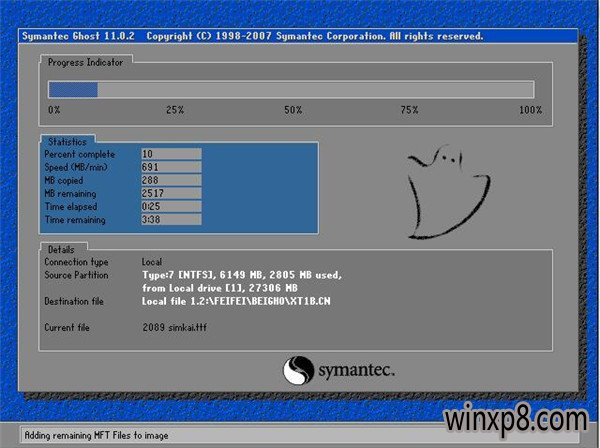 飞飞一键重装系统软件兼容版V7.3