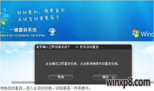 紫光一键重装系统工具增强版V5.4.2