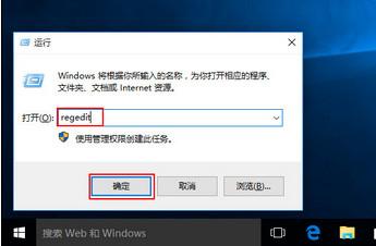 豆豆u盘启动盘制作工具V12.4多功能版