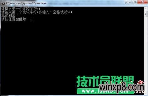 Win7系统执行bat批处理文件显示乱码的解决方法