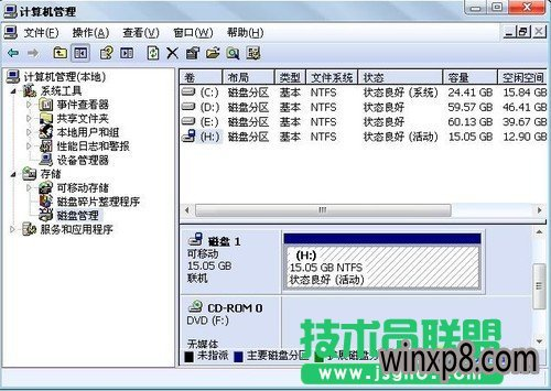 U盘版Win8显神通 三联