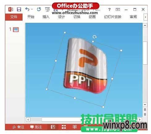 PowerPoint 2013幻灯片中为图片添加特效的方法   三联