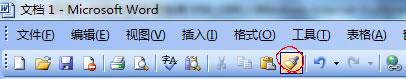 Word文档中格式刷怎么用?   三联