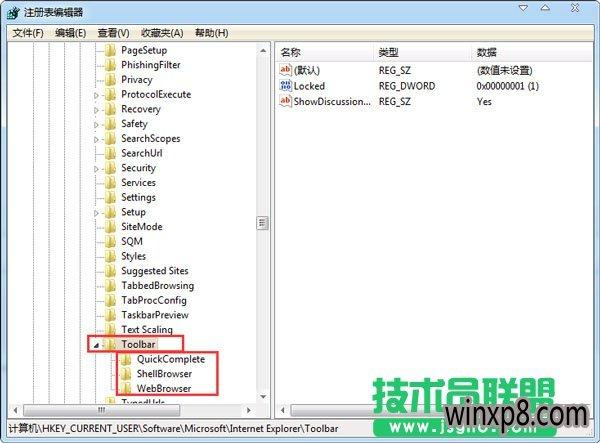 Win7设备管理器打开后不断刷新怎么办?