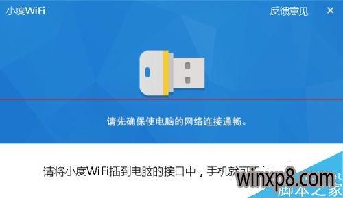 家里没有路由器怎么设置wifi共享?