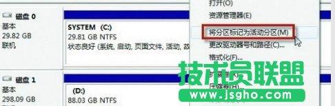 xp系统电脑开机黑屏找不到硬盘,如何处理xp系统电脑开机黑屏找不到硬盘(1)