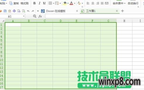 WPS表格如何新建表格