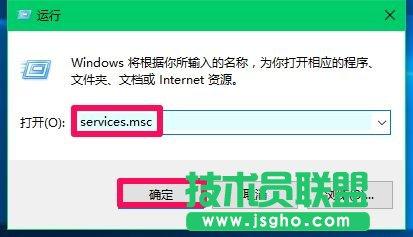Win10一个USB设备描述符请求失败如何处理