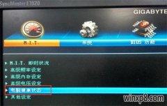 bios调节风扇转速,教您怎么在BIOS里调节风扇转速