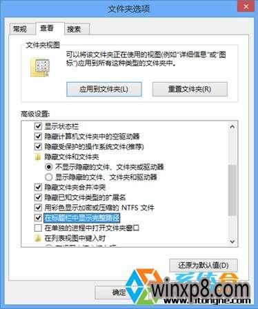 说明: C:\Users\jiangwei\Desktop\13.png