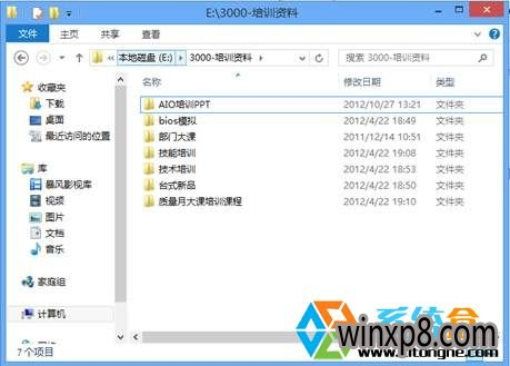 说明: C:\Users\jiangwei\Desktop\14.png