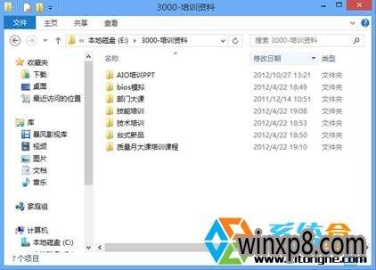 说明: C:\Users\jiangwei\Desktop\11.png