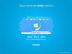 大白菜Ghost win10x86 多驱动纯净版2018.11(完美激活)