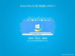 绿茶系统Ghost Win10x86 永久激活 专业版 v2018.11