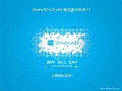 小马系统Ghost Win10 (X64) 激活版 专业版 v2018.11