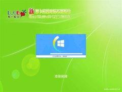 新萝卜家园Ghost Win10 (X64) 电脑城专业版 V201901(永久激活)