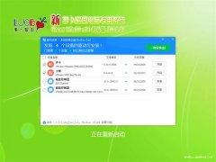 新萝卜家园Ghost Win10 (X64) 推荐纯净版v2019年02月(永久激活)