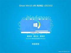 老毛桃Ghost win10x86 全新纯净版v201902(完美激活)