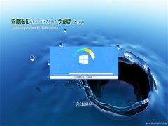 深度技术Ghost Win10 x64位 最新专业版 V2019年03月(激活版)