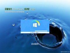 深度技术Ghost Win10 X64位 安全纯净版V2019.03月(自动激活)