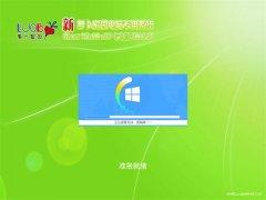 新萝卜家园Ghost Win10x86 电脑城专业版 v2019年03月(自动激活)