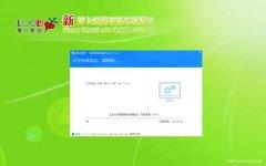 新萝卜家园Ghost Win10 x64 多驱动专业版 V2021年09月(免激活)