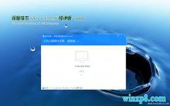 深度技术Ghost Win10x86 完美纯净版2020.02(绝对激活)
