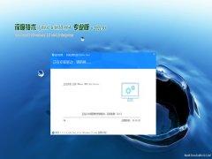 深度技术Win10 64位 官方2021新年春节版