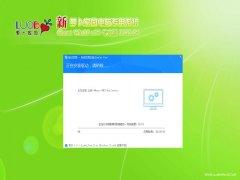 新萝卜家园Ghost Win10 x64位 安全专业版 v2021.04(免激活)