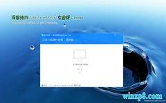 深度技术Ghost Win10x86 稳定专业版 V202004(免激活)