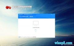 番茄花园Windows10 v2020.04 32位 经典装机版