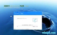 深度技术W10 纯净装机版 v2020.04(64位)