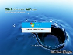 深度技术Ghost Win10 x64 快速专业版 V2019.05月(完美激活)