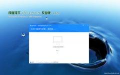 深度技术Windows10 32位 青春装机版 2019.11