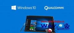 如何解决微软称开发者已可向商店提交针对win10ARM应用的问题?